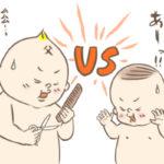 2歳の息子の髪を切るのは一苦労!元美容師でも幼児カットは難しい!