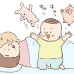 寝る前にひと暴れする息子。ゼクシイbaby連載記事より。